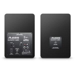 alesis elevate 5 mkii 2 300x300 - Home Studio. 5 monitores buenos, bonitos y baratos